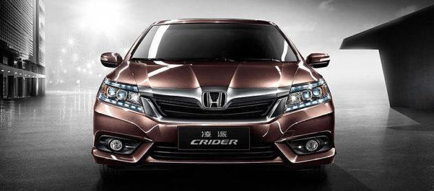 Honda Crider 2013 muka depan