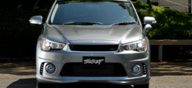 Mitsubishi RVR Roadest wallpaper