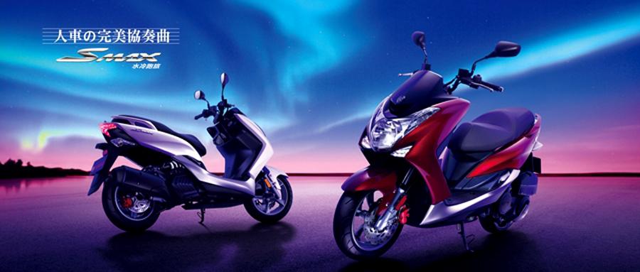 International, Yamaha S-Max 155 wallpaper: Yamaha SMax 155 Injeksi : Saingan Berat Honda PCX 150!