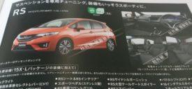 Honda Jazz S 2014