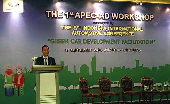 IIMS 2013, Konferensi Otomotif Internasional: Konferensi Otomotif Internasional Awali Rangkaian Acara IIMS 2013