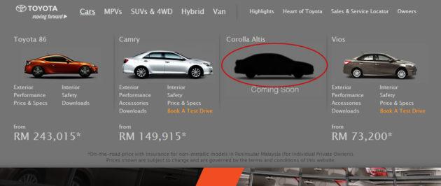 teaser Toyota Corolla 2014