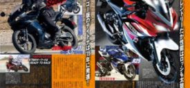 Gambar Bocoran Yamaha R25