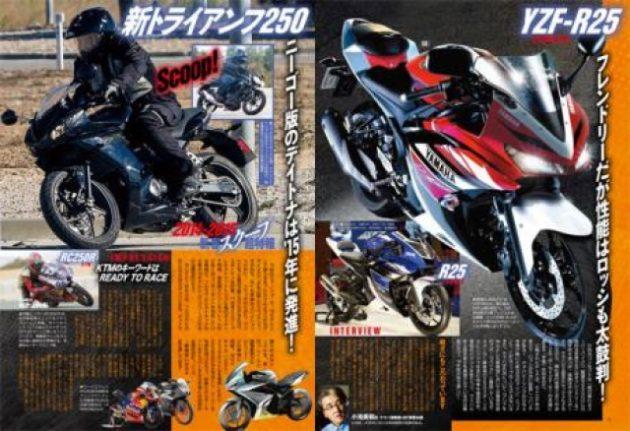 Yamaha R25 Versi Produksi