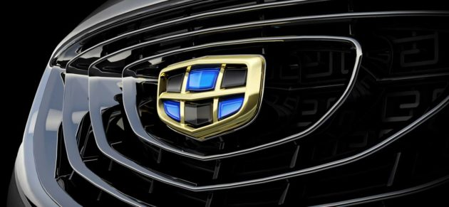 Logo Geely Emgrand