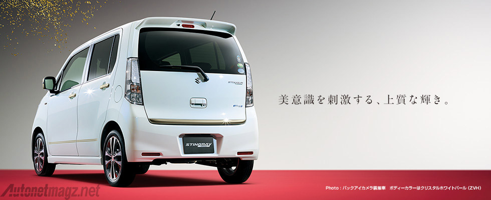 Suzuki-Wagon-R-Stingray