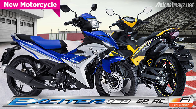 Yamaha Exciter 150 alias New Jupiter MX King 150 cc
