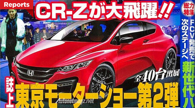 Honda CR-Z Turbo 2016 All New Honda CRZ