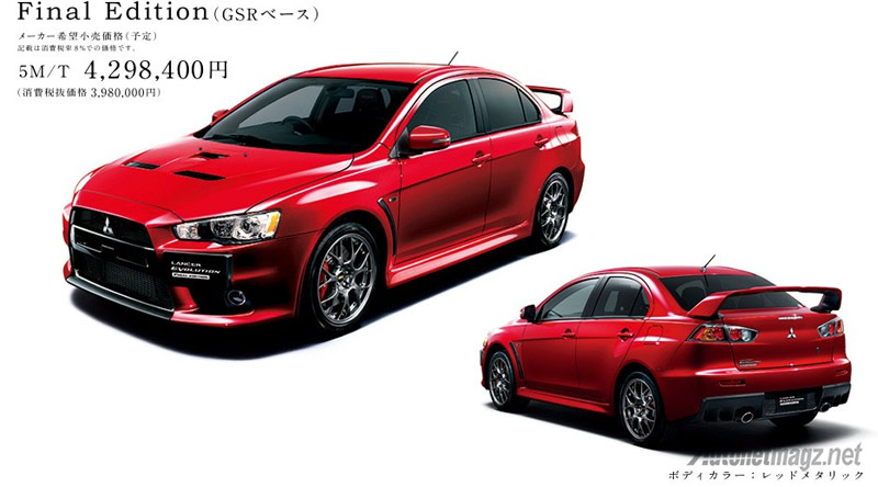 harga-lancer-evolution-x-final-edition
