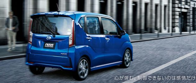 Daihatsu-Move-Custom-Jepang