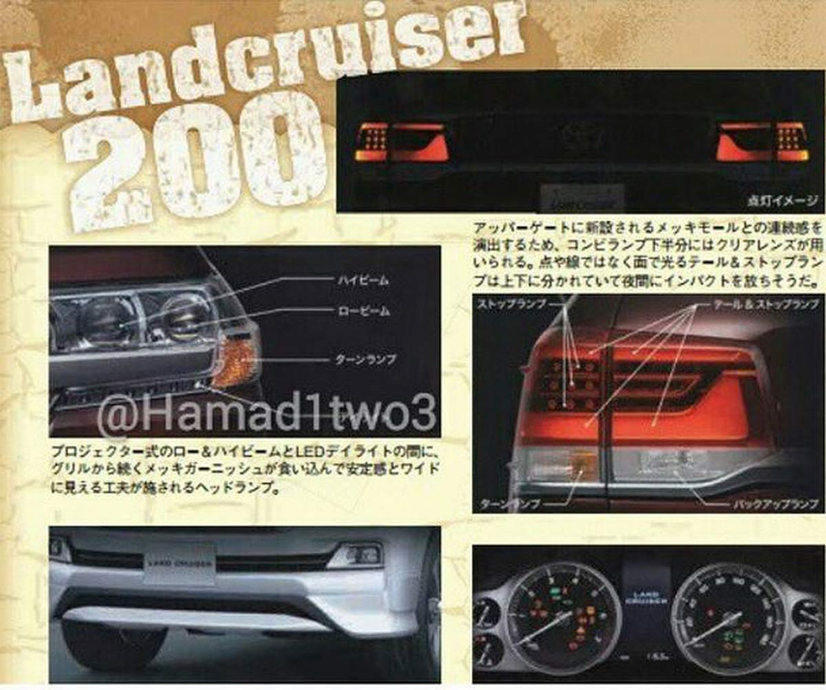 foto-brosur-land-cruiser-200