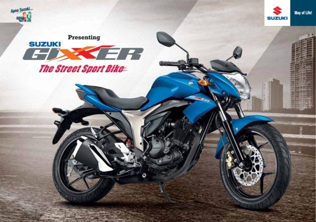 Suzuki Sedang Mempersiapkan Gixxer 250 cc Untuk Tahun Depan