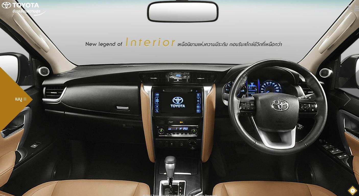 2016-Toyota-Fortuner-Thailand-Dashboard
