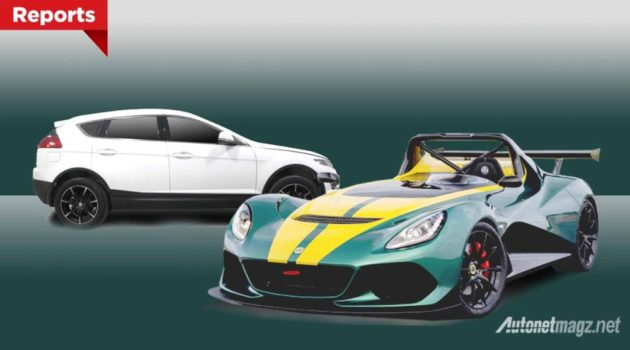 lotus-planning-to-build-lotus-suv-in-china-cover