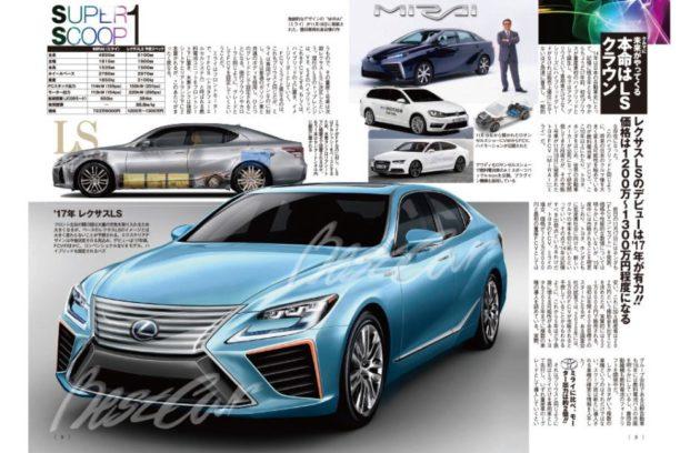 lexus-ls-fuel-cell-hydrogen