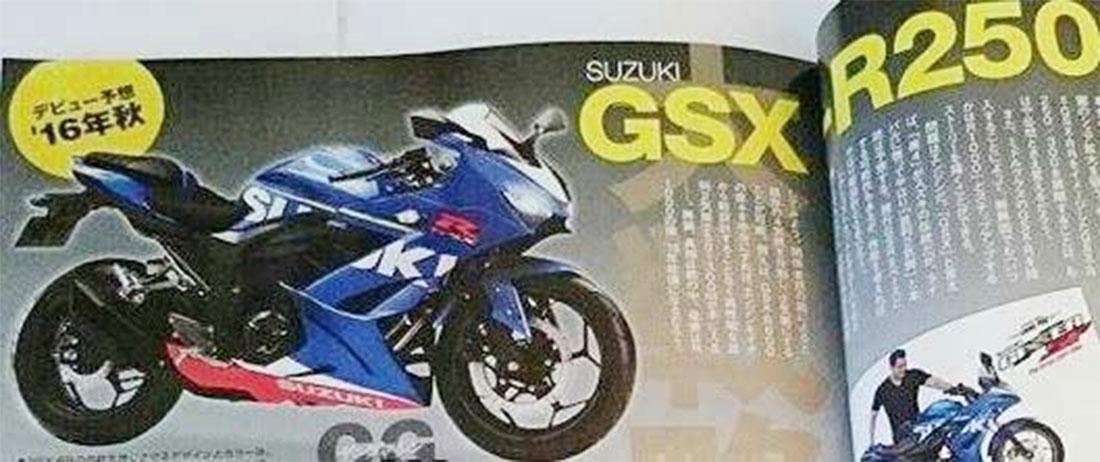 render-suzuki-sport-250