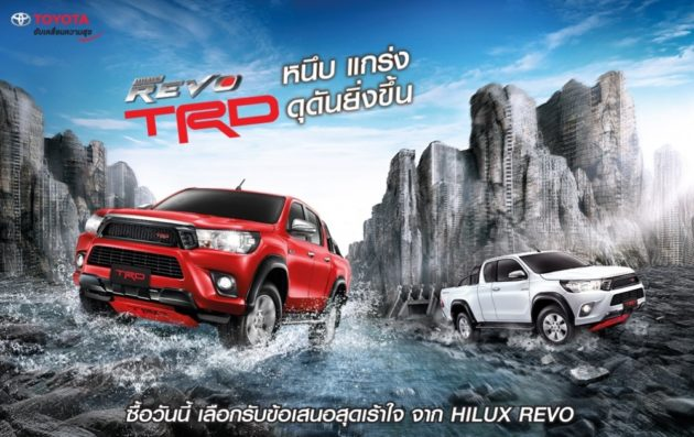 toyota-hilux-revo-with-trd-bodykit-thailand-front