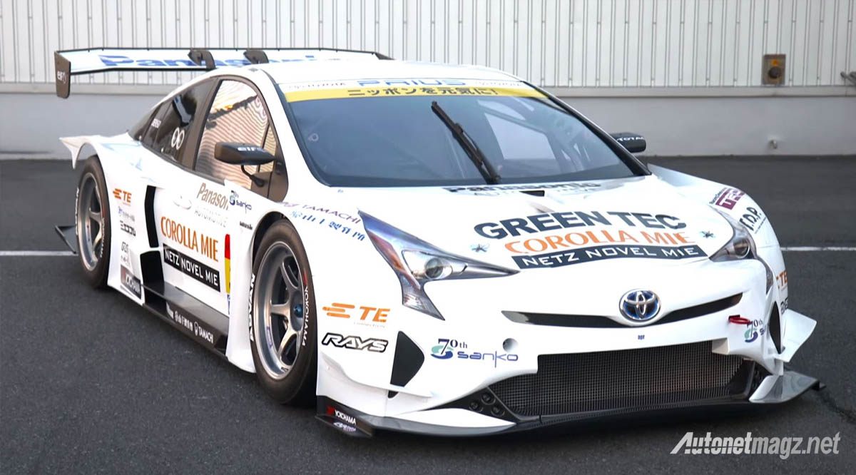 toyota prius gt300 front