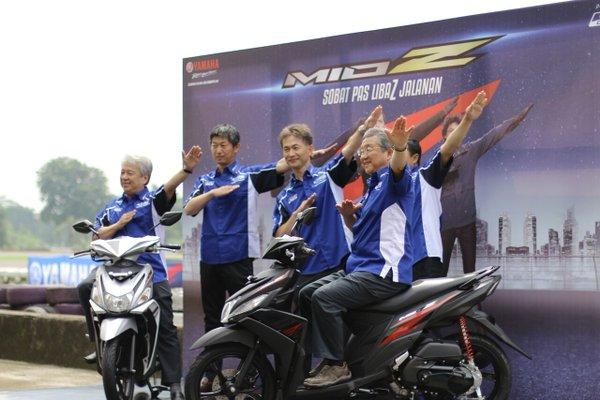 Yamaha Mio Z Launching