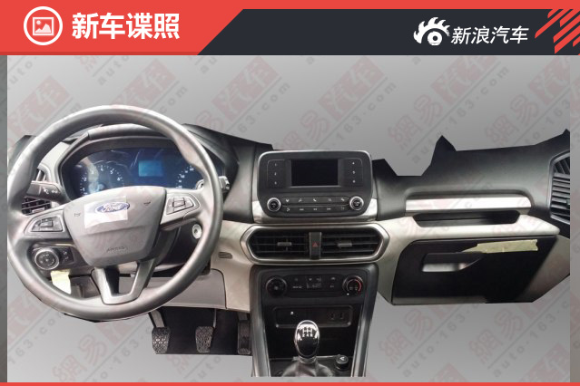 interior ford ecosport facelift china