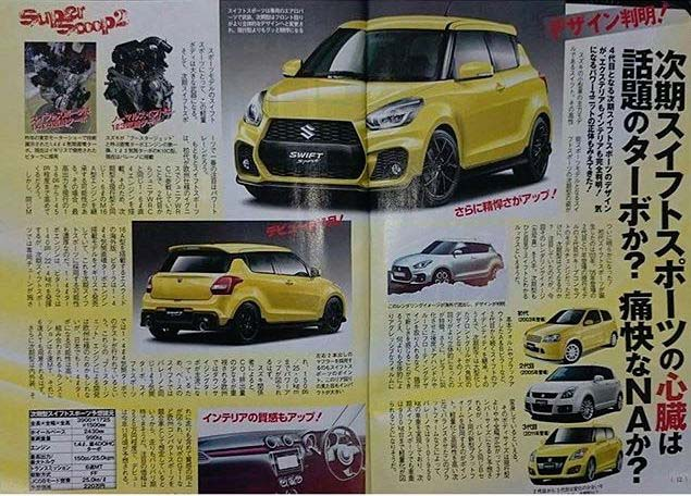 suzuki swift sport render 2017