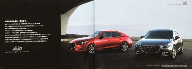 Mazda3 Facelift SkyActiv 2017