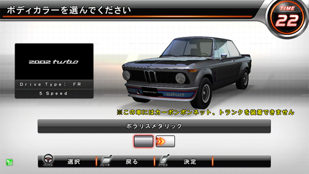 maximum tune 5 dx bmw 2002 turbo