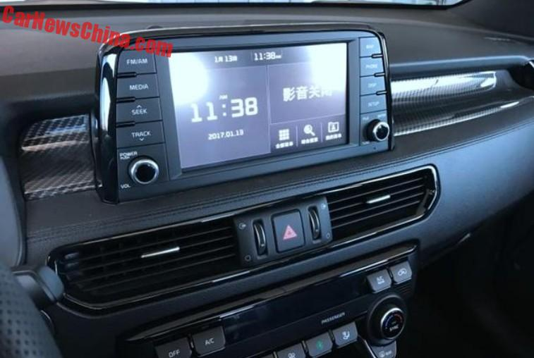 , 2017 kia kx7 head unit: 2017 kia kx7 head unit