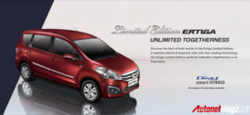 Maruti-Ertiga-Limited-Edition-exterior-features