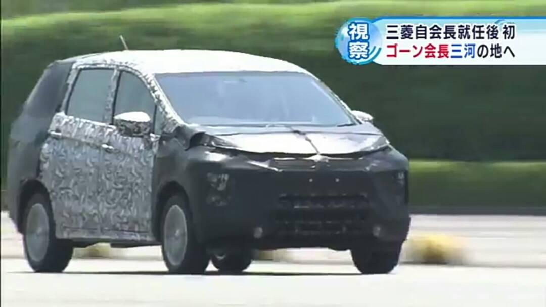 Mitsubishi XM Concept segera – AutonetMagz :: Review Mobil ...