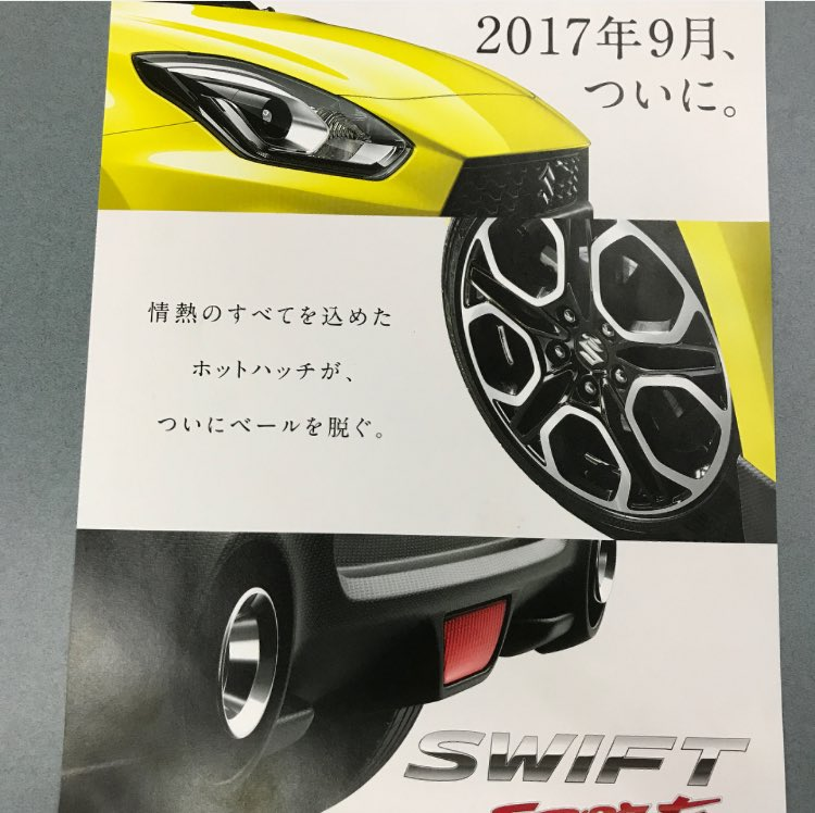 Berita, eksterior Suzuki Swift Sport: Brosur Suzuki Swift Sport 2018 Bocor, Ada Manual 6 Percepatan