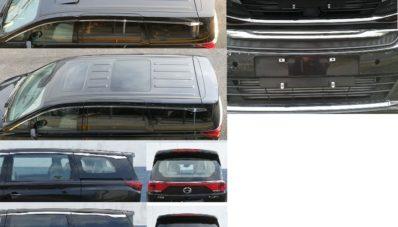 Gac Trumpchi Gm8 Mpv Van Bongsor Bermuka Mercedes Benz