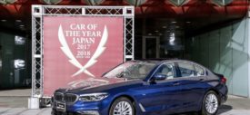 Toyota Camry Japan Car Of The Year 2017