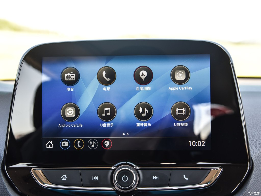 Berita, head unit Chevrolet Orlando Redline Edition: Inilah Detail Sosok Chevrolet Orlando Redline Edition, Yay or Nay?