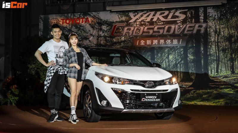 Toyota Yaris Heykers Hidup Kembali Di Pasar Taiwan Harga Mulai 290 Jutaan Autonetmagz